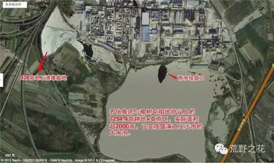 污染源卫星地图