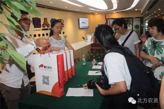 新葡萄京娱乐场手机版 7